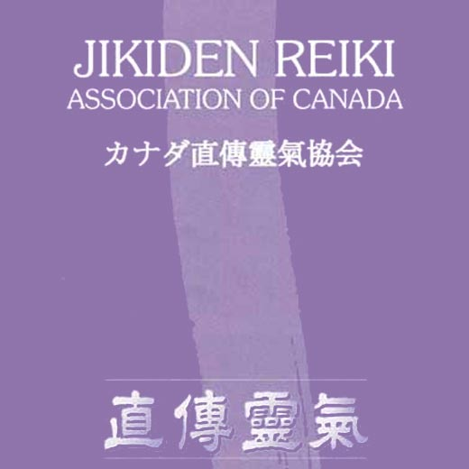 Jikiden- Reiki Association of Canada Certified Reiki Therapist